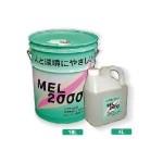 MEL2000